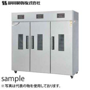 静岡製機 多目的電気乾燥機 ドラッピー DSK-30 三相200V DSKシリーズ DSK-30-3 [個人宅配送不可]