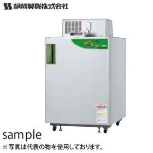 静岡製機 農産物低温貯蔵庫 GBX-10 さいこGBX  50/60Hz兼用 [個人宅配送不可]