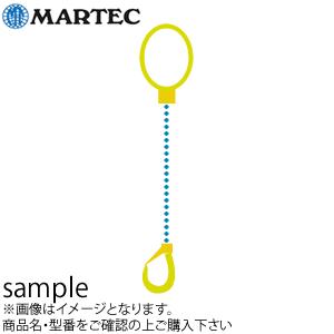 【超歓迎された】 チェーン長:2.5m(8mm) TA1-LBK チェーンスリング1本吊りセット マーテック 使用荷重:2.0t:セミプロDIY店ファースト-DIY・工具