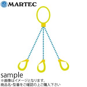 マーテック チェーンスリング3本吊りセット TG3-BK チェーン長:3.5m(6mm) 使用荷重:2.8t(60°)