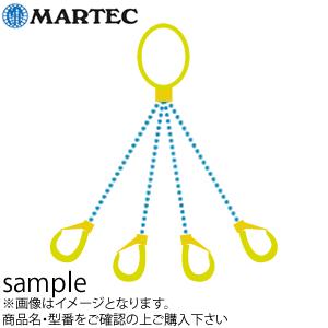 マーテック チェーンスリング4本吊りセット Q4-BK-5.0m (13mm) 使用荷重:13.5t(60°)