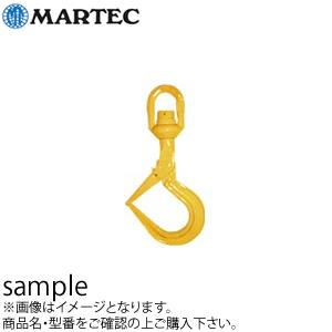 【期間限定】 マーテック ビッグマウススイベルフック BMS-3 使用荷重:3.0t