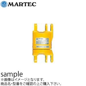マーテック 絶縁スイベル SKLI-18/20-8 使用荷重:10.0t