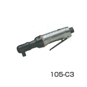 インガソール・ランド 〈自動車整備用〉 エアラチェットレンチ 105-C3