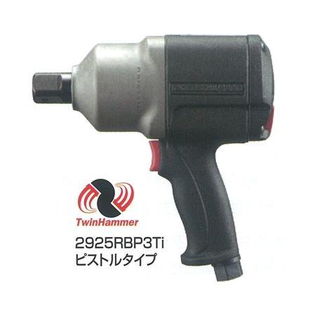 インガソール・ランド 〈一般産業用 ピストルタイプ 〉 インパクトレンチ 2925RBP3Ti