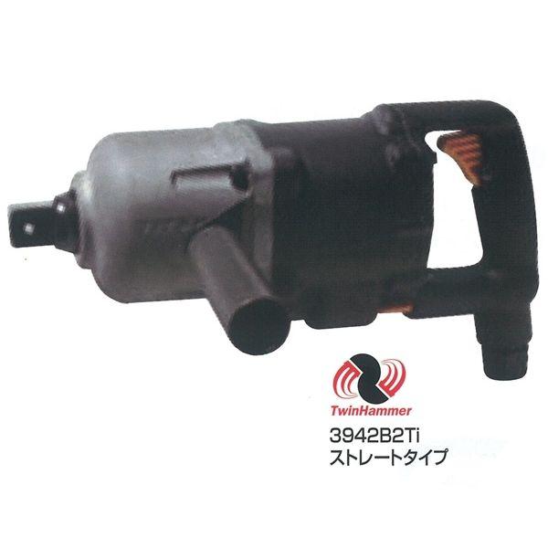 インガソール・ランド 〈一般産業用 ストレート インサイドトリガー〉 インパクトレンチ 3942B2Ti