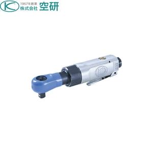 空研 ラチェットレンチ KR-133A