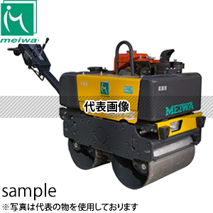 明和製作所 高起動振力ハンドガイドローラー MSR6KM 低騒音  [個人宅配送不可]
