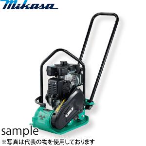 三笠産業 プレートコンパクター MVC-40H (MVC-40GB|MVC-40GA後継品) [個人宅配送不可][在庫有り]