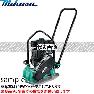 三笠産業 低騒音型プレートコンパクター MVC-F40HS [個人宅配送不可]