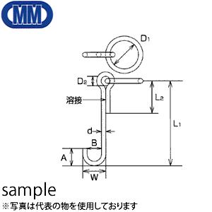 水本機械 ステンレス 係船環 MSL型 品番:MSL-19 1個価格 (SUS304)