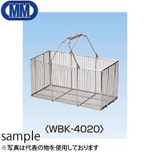 水本機械 ステンレス 洗浄カゴ(角型) 品番:WBK-4020 1個価格 (SUS304)