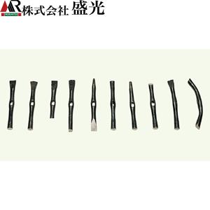 盛光 組槌(頭のみ) 10本組 HNKM-9010