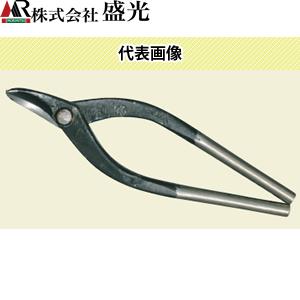 盛光 金切鋏 輝盛光 【左用】 厚物エグリ240 HSTM-5524