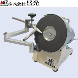 盛光 盛光シャープナー 鋏研磨機 KMMR-0001【在庫有り】【あす楽】