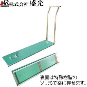 盛光 折板キャリー 2型 SPCR-0002 [個人宅配送不可]
