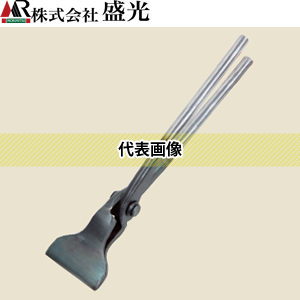 盛光 平掴箸60 TKHR-0060