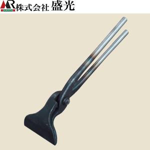 盛光 掴箸75 TKSD-0075