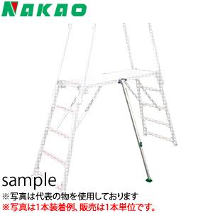 ナカオ(NAKAO) 楽駝用オプション アウトリガー DOE 【在庫有り】【あす楽】