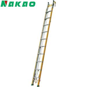 欠品中:納期未定 ナカオ(NAKAO) アルミ+FRP製 2連伸縮はしご(梯子) 2-6KS [個人宅配送不可]