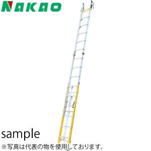 ナカオ(NAKAO) アルミ+FRP製 3連折たたみ伸縮はしご(梯子) 3-6KS [配送制限商品]