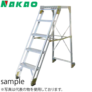 欠品中:納期未定 ナカオ(NAKAO) アルミ製 作業用踏台 A-115 [個人宅配送不可]