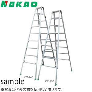 ナカオ(NAKAO) アルミ製 4脚調節式・専用脚立 ピッチ CX-210 [個人宅配送不可]