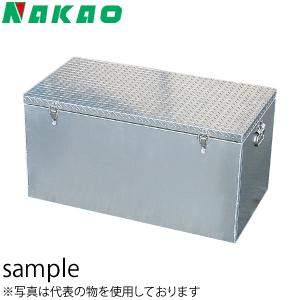 ナカオ(NAKAO) アルミ製 収納ボックス エコックストッカー ES-125 [個人宅配送不可]