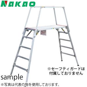 ナカオ(NAKAO) アルミ製 四脚調整式足場台(可搬作業台) 勇馬 ESK-14 [個人宅配送不可]【在庫有り】