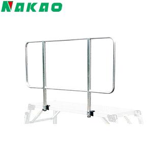ナカオ(NAKAO) GTWX-18用オプション 補助手すり HG-900 [個人宅配送不可]