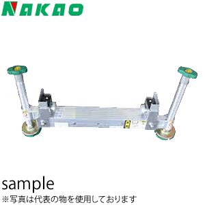 ナカオ(NAKAO) オプション ネジ式アウトリガー(固定タイプ) TBP・ST用 LOB-3 【在庫有り】【あす楽】