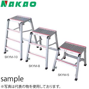ナカオ(NAKAO) アルミ製 作業台 楽駝ミニ SKYM-5 [個人宅配送不可]