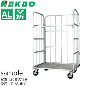 ナカオ(NAKAO) アルミ製 ロールボックス 運ぱん君Kタイプ UK-2 折りたたみ式 [配送制限商品]