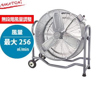 ナカトミ DCF-60P 業務用扇風機(大型工場扇) 60cmDCモータービッグファン [個人宅配送不可]