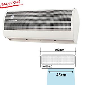 ナカトミ N600-AC 600mm エアーカーテン 「冷暖房の遮断、蚊やハエの侵入防止に」 [個人宅配送不可]