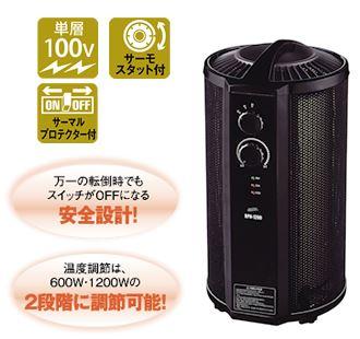 ナカトミ RPH-1200 丸型パネルヒーター [個人宅配送不可]