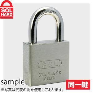 ソール No.3500 オールステンロック南京錠 40mm 同一鍵 40個セット