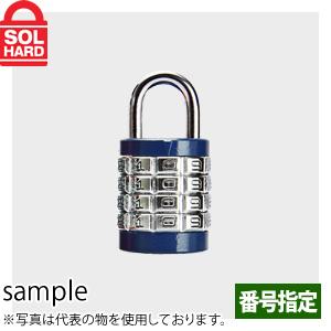 ソール No.500 ストップロック 30mm ダイヤル南京錠 (4桁番号指定) 青 1箱(12個入) 【受注生産品】