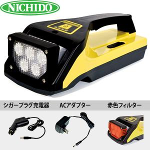 日動工業 充電式LEDワークライト フラット BAT-WL15F 2WAY・LEDライト(懐中電灯・ランタン)