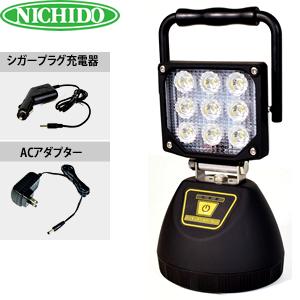 日動工業 充電式LEDワークランタン BAT-WL27
