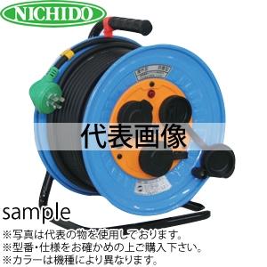 日動工業 50mコードリール 三相200V防雨・防塵型ドラム(屋外用) DNW-E350-20A アース付 コンセント:3口
