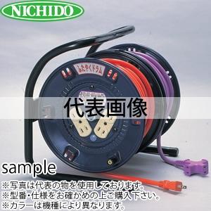 日動工業 20m(1次線)+17m(2次線)コードリール 100Vふたやくリール(屋内型)電工ドラム+延長コード型 FD-357 アース無 コンセント:4+3口