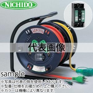 日動工業 20m(1次線)+17m(2次線)コードリール 100Vふたやくリール(屋内型)電工ドラム+延長コード型+エアーリール FD-EB357 アース付(漏電保護専用) コンセント:4+3口