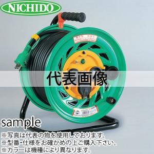 日動工業 50mコードリール 100V防雨・防塵型ドラム(屋外用) NW-E53 アース付 コンセント:3口