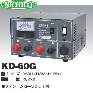日動工業 DC/DCコンバーター KD-60G (DC24⇒DC13.8V) MAX65A出力