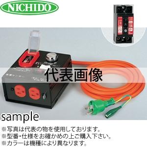 日動工業 3mコードリール 100V金属センサードラム(屋内用)ボックス型 KS-550 アース付(過負荷漏電保護兼用) コンセント:2口