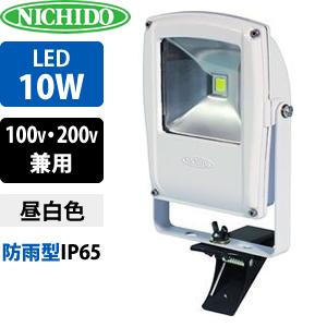 日動工業 LEDライト フラットライト LEN-F10C-W (白) 10W 昼白色 クリップ付 5000K