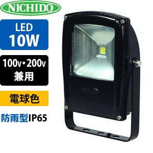 日動工業 LEDライト フラットライト LEN-F10D-BK-S (黒) 10W 電球色 2500K