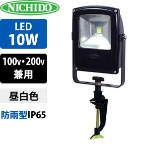 日動工業 LEDライト フラットライト LEN-F10V-BK (黒) 10W 昼白色 バイス付 5000K