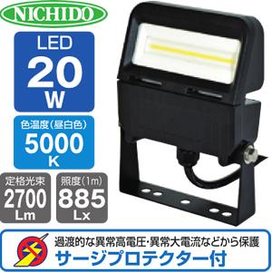 日動工業 常設用LED照明 フラットライト 20Wタイプ LJS-F20D-BK-50K ボディーカラー:黒 100V/200V兼用 昼白色